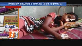 Islam Pura Village People Suffers With Viral Fever | Govt Arranged Medical Camp | Telangana | iNews