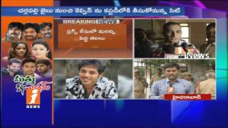 SIT  Investigation Speed Up In Narcotics Case | Narcotics Dealer Kelvin Take Into custody | iNews