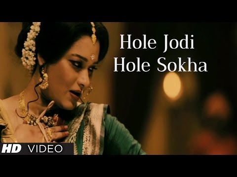 """""""Hole Jodi Hole Sokha"""" Full Video Song - Jaatishwar (Bengali Movie) - Sromona Chakraborty"""