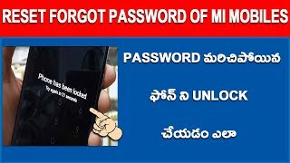 How to reset xiaomi or any other mobile Forgotten password | 100% Working