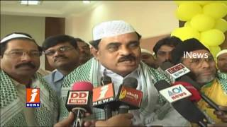 Palle Raghunatha Reddy Launches Shadi Kana | Guntur | iNews