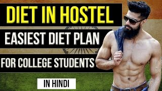 FREE MUSCLE BUILDING DIET PLAN For Students In COLLEGE Or HOSTEL Hindi