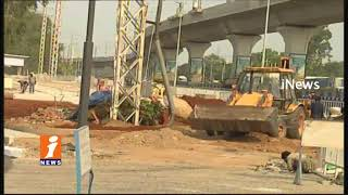 All Arrangements Set For Inauguration Of Hyderabad Metro Rail On Novt 28th | iNews