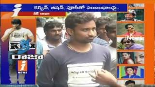Hero Ravi Teja Fans Face To Face On SIT Investigation In Narcotic Case   iNews
