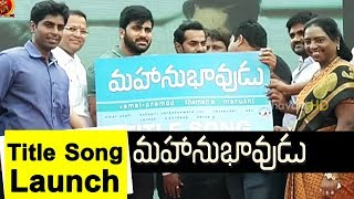 Mahanubhavudu Movie Title Song Launch At St Mary's College Sharwanand, Mehreen Maruthi, Thaman