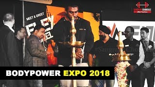 BodyPower Expo 2018 - Day 1 Teaser | Sangram Chougule