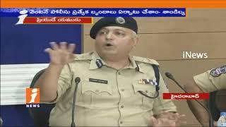 Cyberabad CP Shandilya Press Meet on Inter Girl Chandini Jain Murder Case   iNews