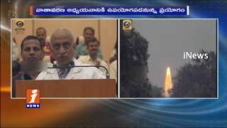 ISRO Chairman Kiran Kumar Appreciates Scientists For Succesful Launch Of PSLV C36 | ISRO | iNews