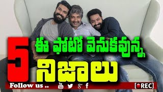 5 must known facts about jr ntr and ram charan multistarrer with ss rajamouli I rectv india