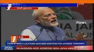 PM Narendra Modi Speech At India Japan Annual Summit In Gandhinagar   iNews