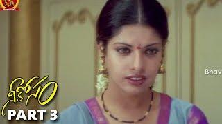 Nee kosam Full Movie Part 3 || Ravi Teja, Maheshwari, Uttej