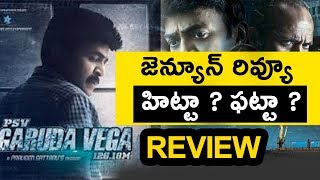 PSV Garuda Vega Telugu Movie Review | Telugu Movies 2017 Reviews | Daily Poster