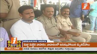 Transport Official Conducts Road Safety Awareness programme in Anantapur    iNews