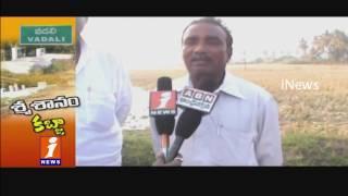 Graveyard Land Kabza At Vadali Village | West Godavari | iNews