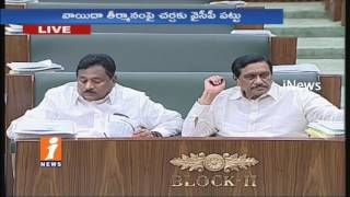 TDP MLAs Fires Over YSRCP MLAs Protest At Speaker Podium | AP Assembly | iNews