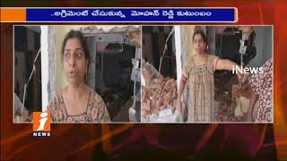 Owner Attacks on Tenants at KPHB Colony | Demolishes House |  Hyderabad | iNews