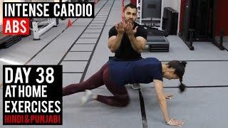 | Day 38 | Fat Loss Cardio & ABS Workout AT HOME! (Hindi / Punjabi)