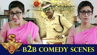 S3 (YAMUDU 3) Comedy Scenes - Back To Back - Surya, Shruthi Hassan, Sori - 2017 Telugu Comedy Scenes