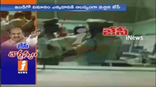 I Never Assaults Anyone in Visakhapatnam Airport | JC Diwakar Reddy On Vizag Incident | iNews