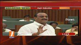 Minister Acham Naidu Speech On Welfare Schemes In AP Assembly | News