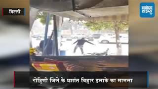 दिल्ली में गैंगवार - युवक पर की ताबड़तोड़ फायरिंग, CCTV में कैद