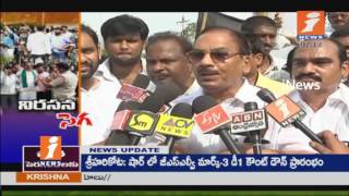 TDP Protest Against Congress AP Special Special Status Fight | iNews