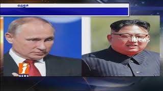 High Tension In North Korea And South Korea Border | iNews