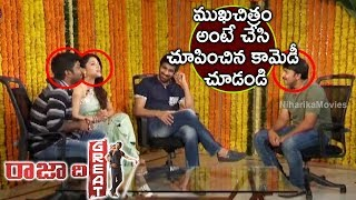 Mehreen, Ravi Teja, Srinivas Reddy Hilarious Comedy || Raja The Great Team Interview