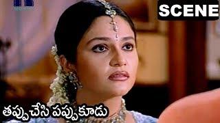 Gracy Singh Emotional Dialogue   Brahmanandam Love Scene    Tappu Chesi Pappu Kudu Scene