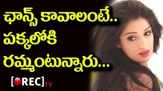 Watch tisca chopra 39 s casting couch video vscoo video - Casting couch in indian film industry ...