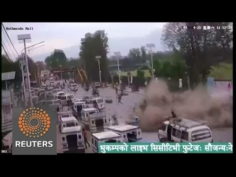 CCTV captures archway collapsing as quake hits Kathmandu News Video