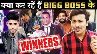 Bigg Boss 11 - Here's What Previous BIGG BOSS WINNERS Are Doing