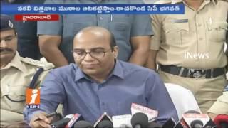 Rachakonda CP Mahesh Bhagwat Speaks To Media on Fake Seeds Mafia | iNews