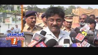 Model Smart Police Station In Guntur | CM Chandrababu Will Inaugurate Station | Guntur | iNews