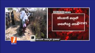 Leopard Falls Into Dry Well In Karimnagar Nagar  Rescued By Forest officials  iNews