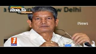 AP CM Chandrababu Meeting Over Cashless Transaction at Mumbai | First Meeting | Jabardasth | iNews