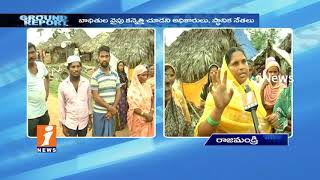 Houses Burned Victims Demands Compensation In Rajahmundry | Ground Report | iNews