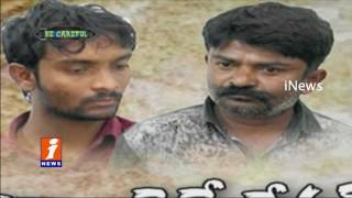 Ganja Suppliers Targets On Students | police caught Ganja smugglers At Jagtial | iNews