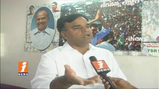 YCP MLA Amjad Basha Face To Face On YCP Supports To BJP President Candidate RAM Nath Kovind | iNews