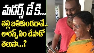 Raghava Lawrence Building A Temple For His Mother | Raghava Lawrence Family | Mothers Day Special