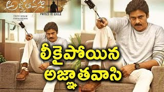 Image result for Agnathavasi Movie Latest Posters