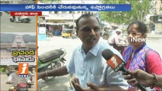 People Fear | Record Level High Temperature In Chittoor | iNews