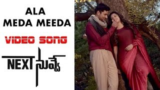 Ala Meda Meeda Video Song Next Nuvve Movie Songs Aadi, Vaibhavi, Rashmi, Srinivas Avasarala