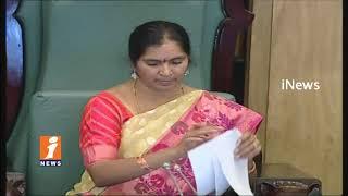 Telangana Assembly Passes Two bills | Gaming Act And Land Pattadar Passbook | iNews
