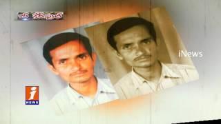 Minor Girl Sexually Abused By Ruling Party Leader In Bajakunta   Nalgonda   Be Careful   iNews