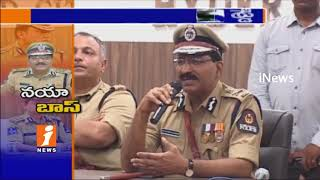 Mahender Reddy Appointed as New DGP For Telangana | iNews