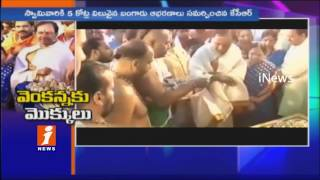 CM KCR  Visits Tirumala | Prayers And Thanksgiving Gifts To Lord Venkateswara | Tirupati | iNews