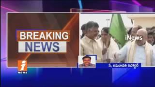 Amith Shah and Chandrababu Reaches To Vijayawada   Flags Off 13 Advanced Ambulances   iNews