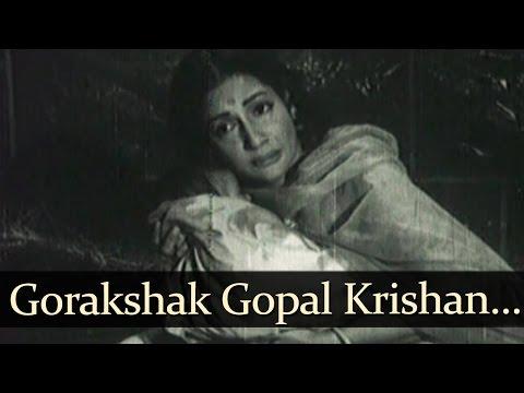 Gorakshak Gopal Krishan - Gopal Krishna Songs - Jayashree - Rajan Haksar - Mahendra Kapoor - Bollywood Old Song
