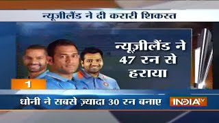T20 World Cup 2016: New Zealand Beat Team India by 47 Runs